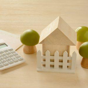 補助金をうまく活用して家づくりを行おう!(2021年度・新築住宅版)