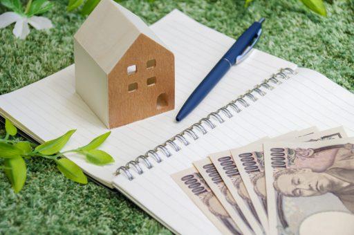 いい家を建てるには無理のない予算を知ろう